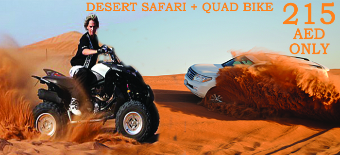 EVENING-DESERT-SAFARI-DEALS