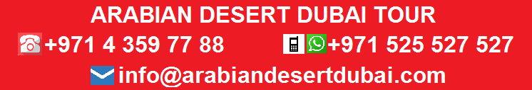 Desert Safari Dubai | Desert Safari Deals | Dubai City Tour | Desert Safari